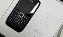 Nokia E71 dalam Undangan Meizu, Apa Hubungannya?