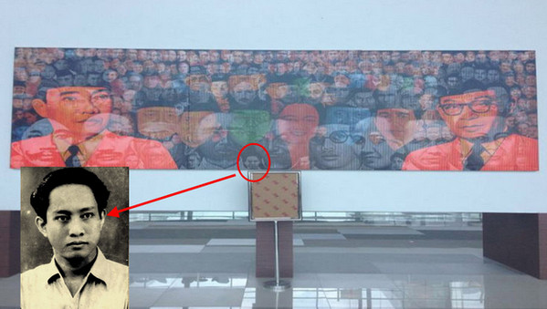 Sutan Syahrir atau DN Aidit, Sosok dalam Lukisan di T3 Soekarno-Hatta yang Bikin Geger Netizen?