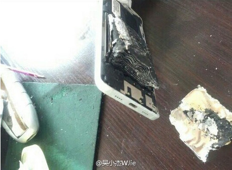 Xiaomi Mi 5 membara