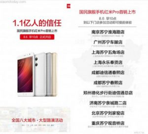 Xiaomi Redmi Pro Muncul Lebih Dini, Indonesia Kapan