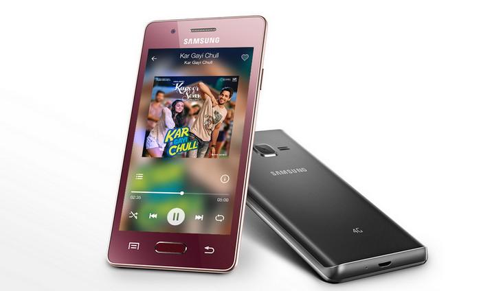 Disertifikasi Ditjen SDPPI, Samsung Z2 (Tizen) Segera Hadir di Indonesia