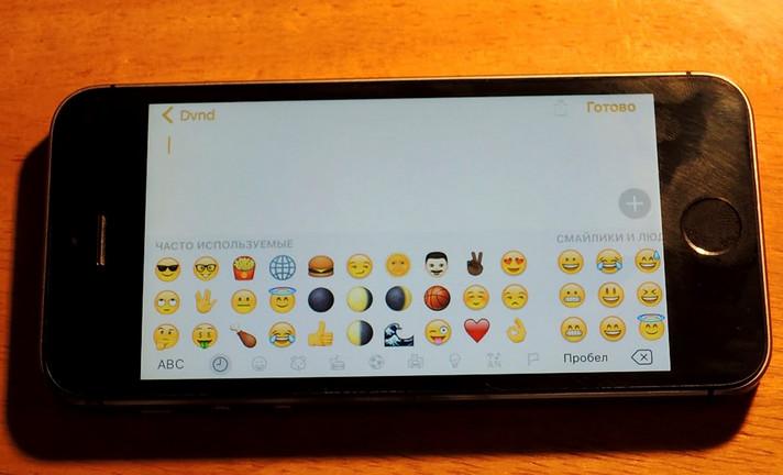 Ini Dia 72 Emoji Baru iOS 10