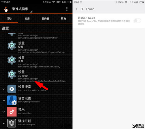 Layar Xiaomi Mi Note 2 Munkgin Bakal Berfitur 3D Touch