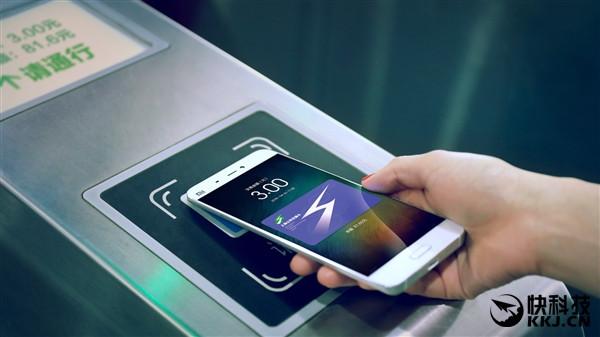 Punya NFC, Xiaomi Mi 5s Bakal Mendukung Pembayaran Mobile