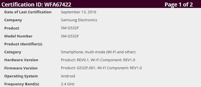 samsung-galaxy-grand-prime-2016-disertifikasi-wi-fi-2