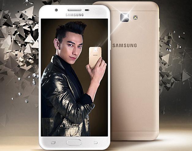"""Samsung Galaxy J7 Prime Diresmikan, Punya """"Dapu Pacu"""" Lebih Kuat"""