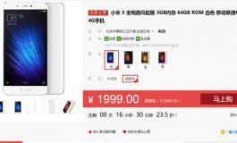 """Xiaomi Mi 5 Punya Edisi """"Extreme"""" yang Lebih Bertenaga"""