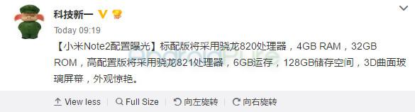 Xiaomi Redmi Note 2 Tersedia dalam Varian Snapdragon 821 & 820