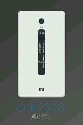 Ponsel Xiaomi dengan layar E-Ink
