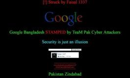 Situs Google Diretas Hacker Bangladesh