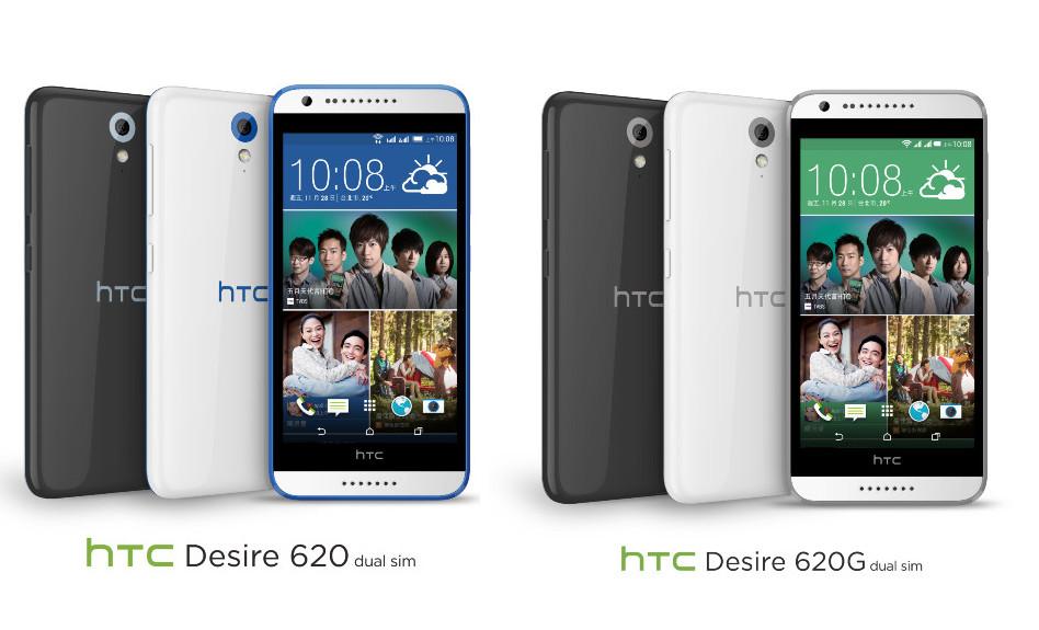 HTC Desire 620 dan 620G