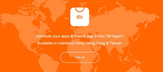 Xiaomi Market (Mi Store) 1