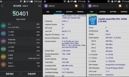 Benchmark dan Spesifikasi Asus Zenfone 2 Terdeteksi AnTuTu dan CPU-Z