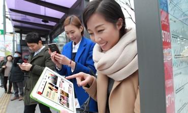 Nokia dan LG Kerjasama Garap 5G