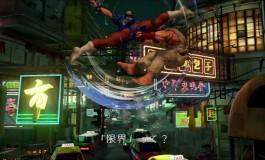Street Fighter V Sudah Tersedia Secara Pre-load di Steam dan PlayStation Network