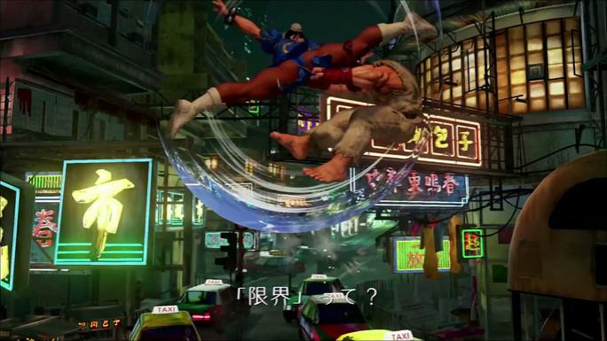 Street Fighter 5 Beta Online