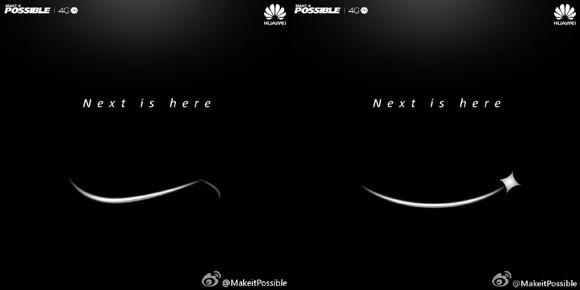 teaser Huawei
