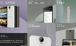 Penampakan Baru Wujud HTC One E9+ Muncul Dalam Gambar Render