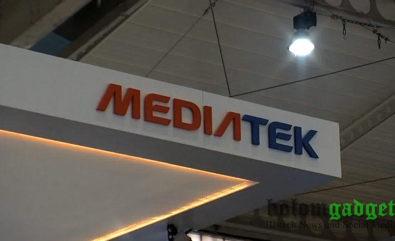 MediaTek Akan Gunakan Proses 16nm TSMC Untuk Produksi Helio P20