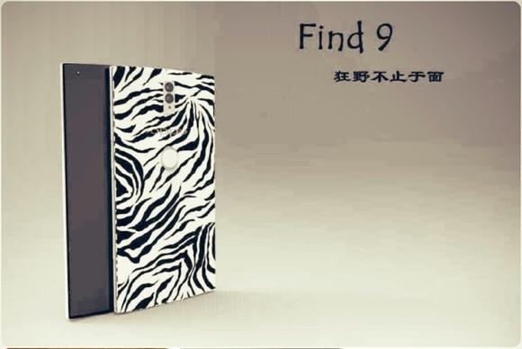 Oppo find 9 1