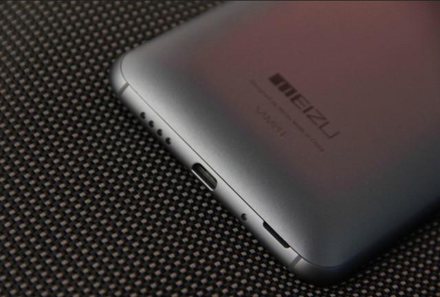 Meizu Smartphone