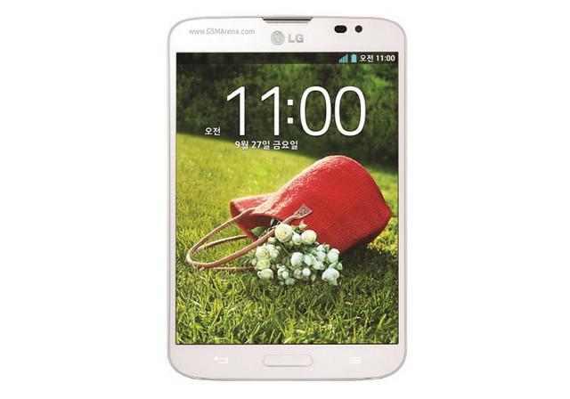 Duh, LG Vu 3 Tak Kebagian Jatah Android Lollipop
