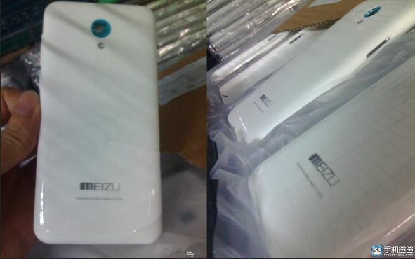 Meizu M2 Bakal Bawa Layar 4,6 Inci dan Chipset MediaTek MT6753