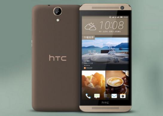 Merapat ke Tiongkok, HTC One E9 Mulai Debutnya Bulan Depan