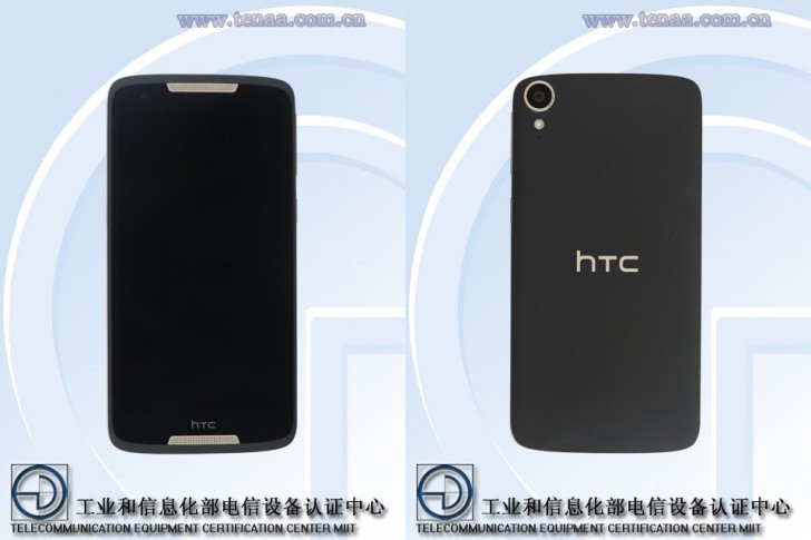 HTC D828w Mampir di TENAA 1