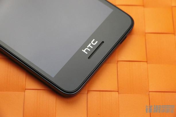 HTC Desire 728 Berpose Didepan Kamera 3