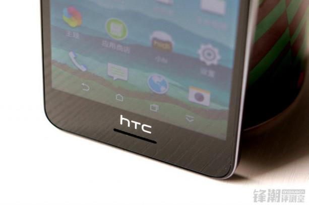 HTC Desire 728 Berpose Didepan Kamera 7