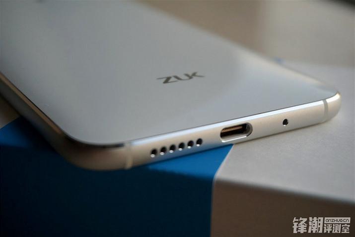 ZUK Persiapkan Smartphone Baru Dengan Layar 4,7 Inci