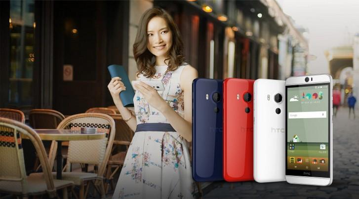 HTC Butterfly 3 Diresmikan, Smartphone Dengan Duo Kamera 20MP