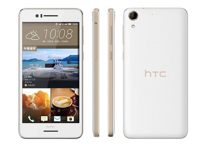 HTC Desire 728 Diam-diam Debut di Tiongkok