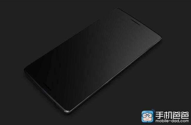 OnePlus Mini Tampil Elegan di Gambar Ini 1