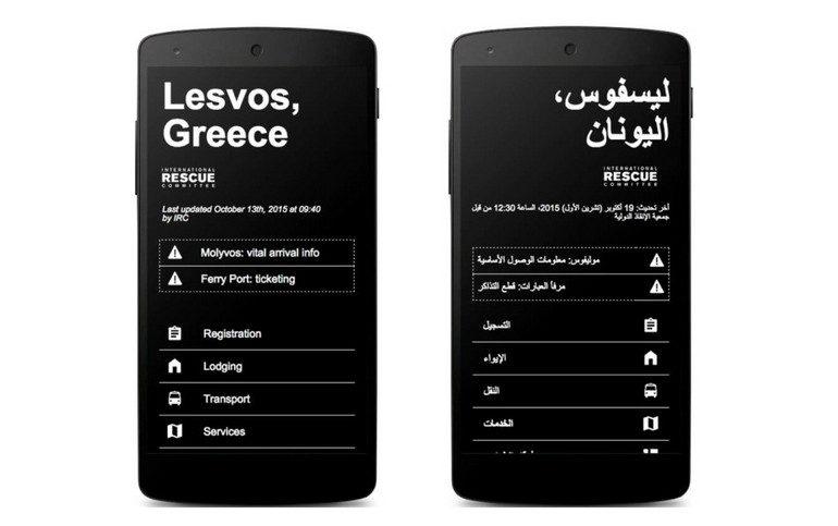 Google Bantu Pengungsi Suriah Lewat Web Mobile
