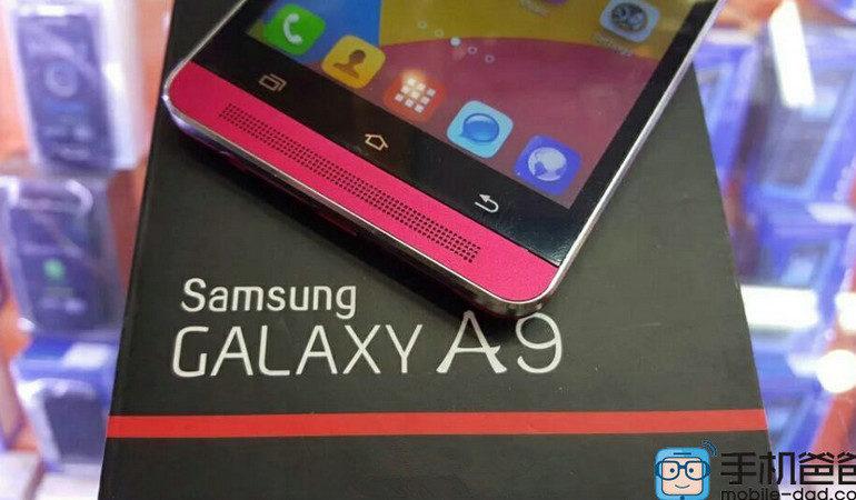 Kamera Suksesor Samsung Galaxy A9 Bisa Berputar