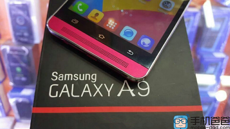 Kamera Suksesor Samsung Galaxy A9 Bisa Berputar 1