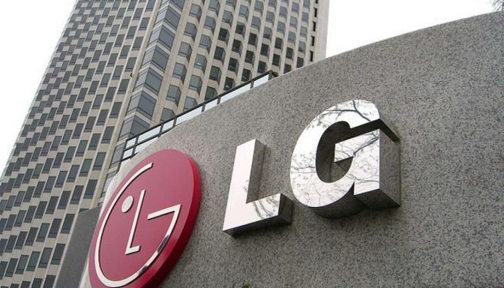 Penjualan Buntung LG Masih Tetap Untung