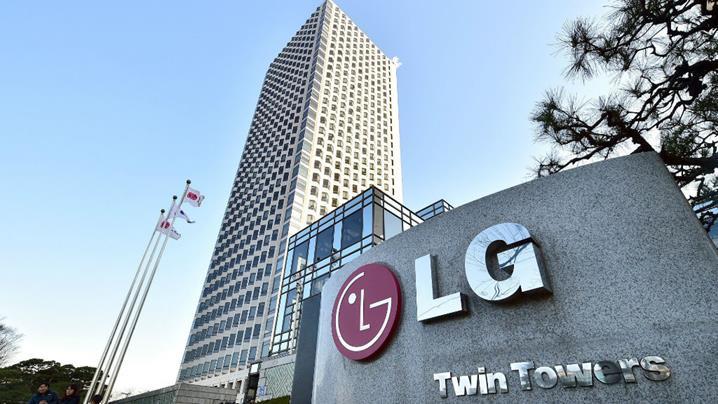 LG dan Intel Kerjasama Bangun SoC Ponsel