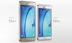 Pembaruan Android 6.0 Marshmallow Untuk Samsung Galaxy On7 Bergulir