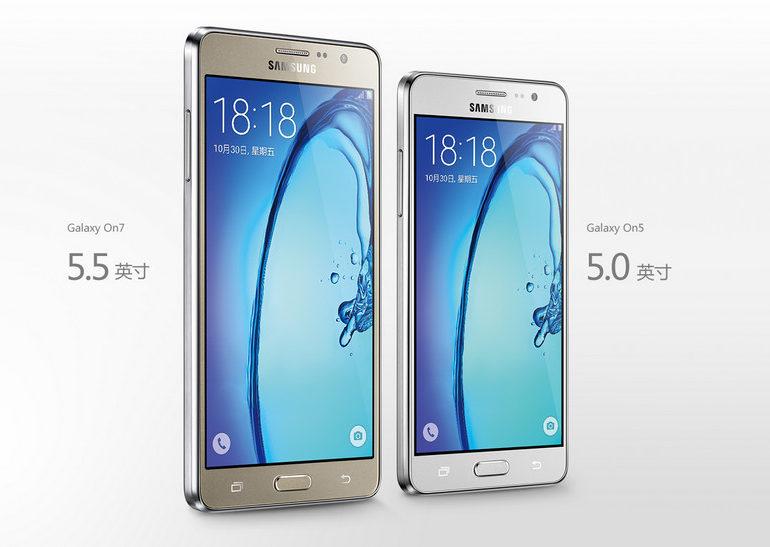 Penerus Samsung Galaxy On5 (2016) dalam Pengujian