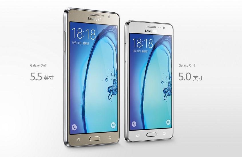 Samsung Galaxy On7 & On5 Rilis Resmi di Cina