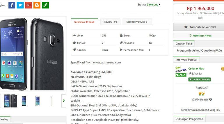 Selain Galaxy J7, Samsung Galaxy J2 Pun Ternyata Juga Sudah Beredar di Indonesia