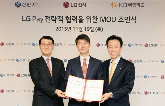 LG Pay Jadi Nama Resmi Pembayaran Mobile LG
