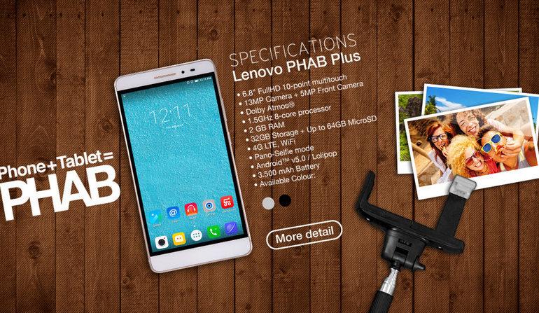 Lenovo Tawarkan Diskon Pembelian Lenovo PHAB Plus