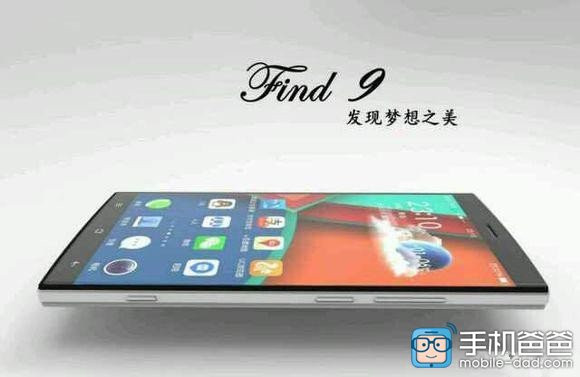 Oppo Find 9 Masih 'PHP'