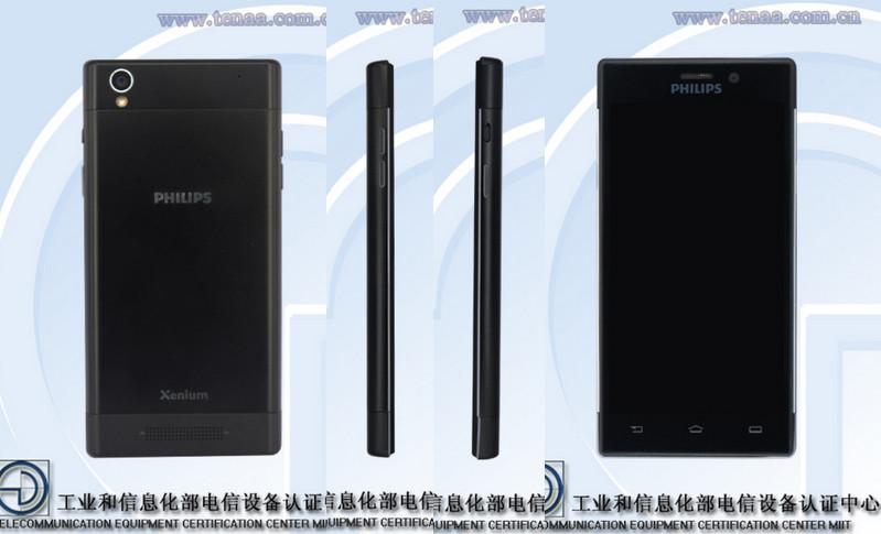 Ponsel Anti-Blue Philips V787 Disertifikasi TENAA