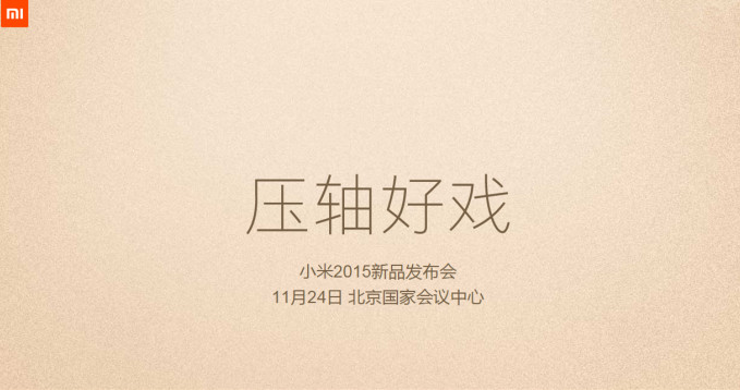 Xiaomi Mi 5 atau Redmi Note 2 Pro Mungkin Akan Dirilis 24 November