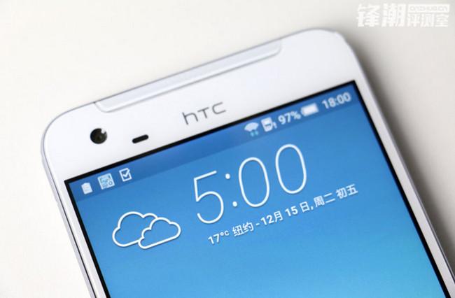Gambar nyara HTC One X9 8
